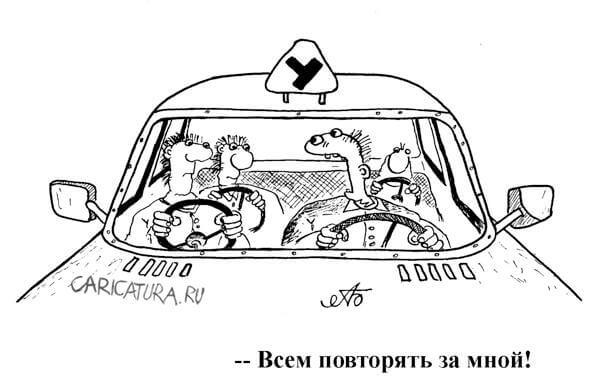 автомобиль учебный