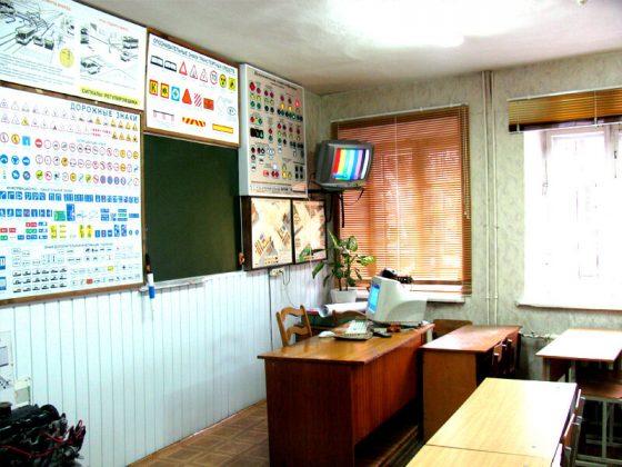 Обучение вождению на категорию Б в автошколе Минска центрального района Автоводитель